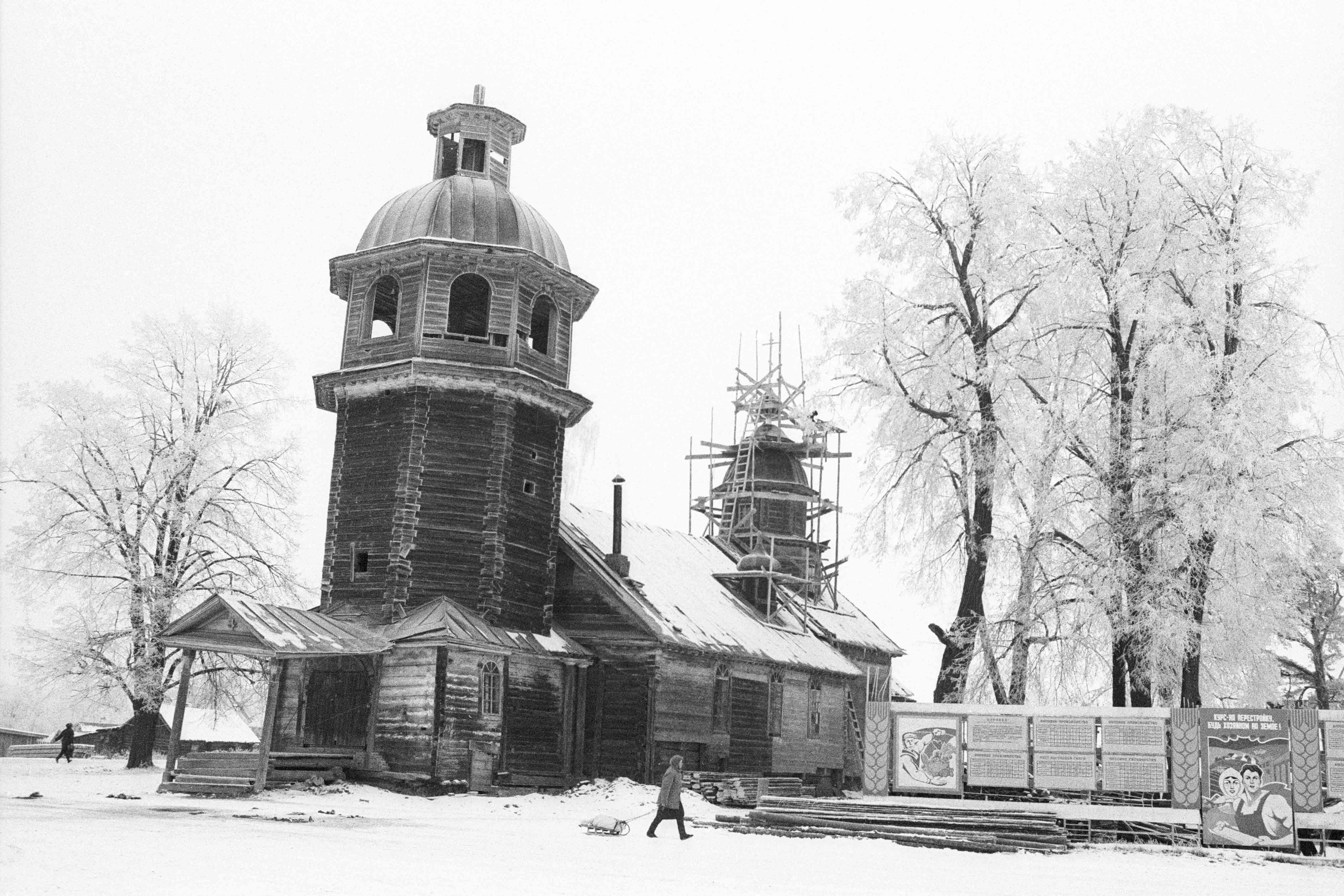 Werkfoto des Films Glocken aus der Tiefe – Glaube und Aberglaube in RußlandWerkfoto des Films Glocken aus der Tiefe. Glaube und Aberglaube in Rußland