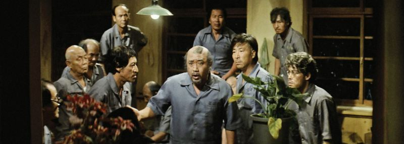 Film still: Jagko, Republic of Korea 1980, directed by Im Kwon-taek