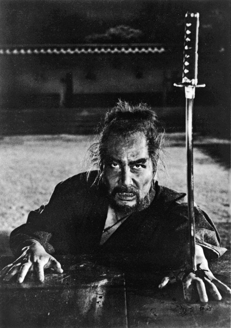 Kinnosuke Nakamura in dem Film Bushido zankoku monogatari, Japan 1963
