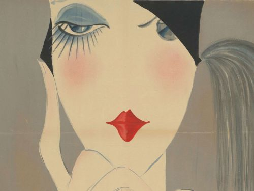 Plakat zu <i>Eine Frau von Format</i>, Deutschland 1928, Regie: Fritz Wendhausen © Stadt Bocholt (Stadtmuseum Bocholt / Josef Fenneker)